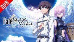 Fate/Grand Order: First Order [Sub Español] [Mega] [01/01]
