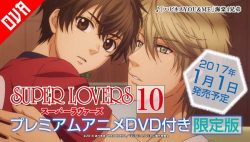 Super Lovers OVA [Sub Español] [Mega] [01/02]