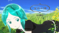 Houseki no Kuni (TV) [Sub Español] [Mega] [12/12]