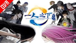 Hitori no Shita: The Outcast 2nd Season [Sub Español] [Mega] [24/24]