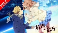Kyoukai no Kanata Movie 1: I'll Be Here – Kako-hen [Sub Español] [Mega] [01/01]