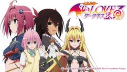 To LOVE-Ru Darkness 2nd [Sub Español] [Mega] [12/12]